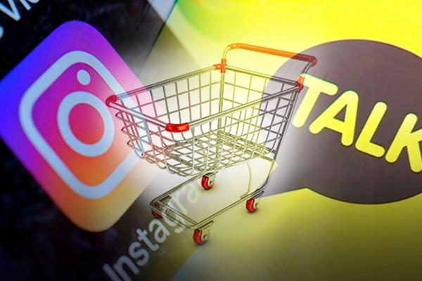 Mua bán hàng hóa qua mạng xã hội sẽ phải cấp hóa đơn tiền mặt