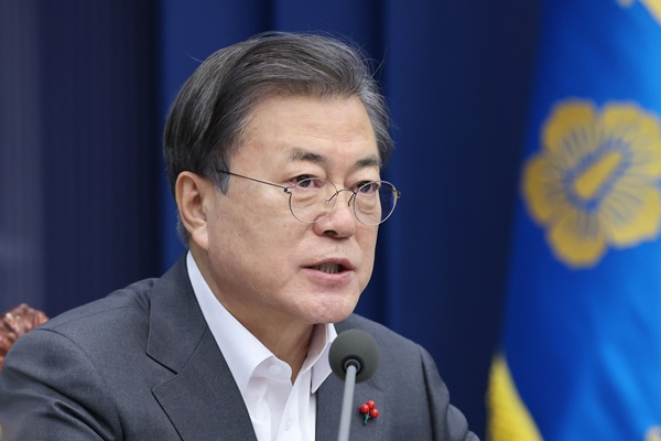 Moon Highlights Significance of CIO in Keeping Prosecution in Check