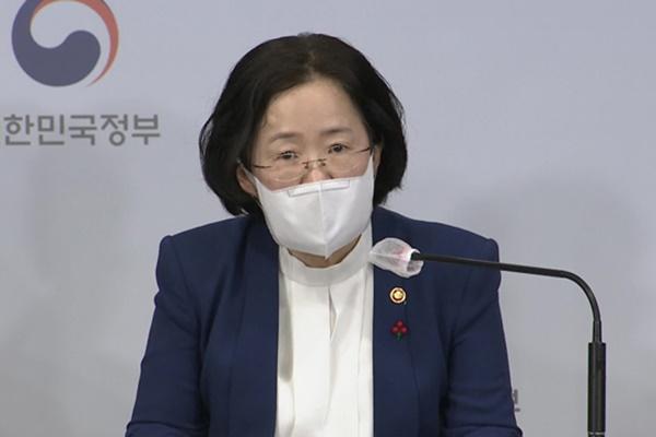 """조성욱 위원장 """"공정경제 3법 기업 투명성과 경제 건전성 높일 것"""""""