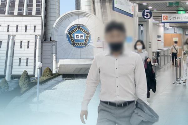 """김경록 측 """"정경심에 인간적 배신감""""…검찰, 2심도 실형 구형"""