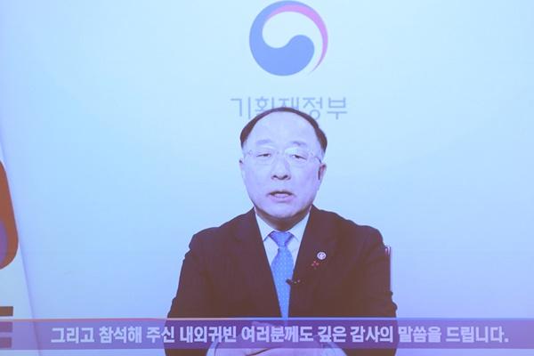 """홍남기 """"유라시아경제연합국과 서비스·투자 FTA 체결 필요"""""""