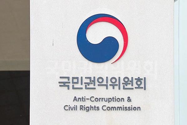 """권익위 """"초중고·유치원 주변 30m '금연구역' 지정해야"""""""