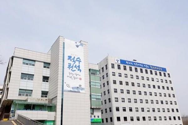 Seouler Erziehungsamt führt für Reduktion von CO2-Emissionen vegetarisches Schulessen ein