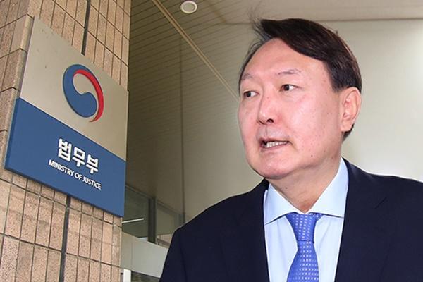尹検察総長、停職2か月 史上初の検察総長への懲戒
