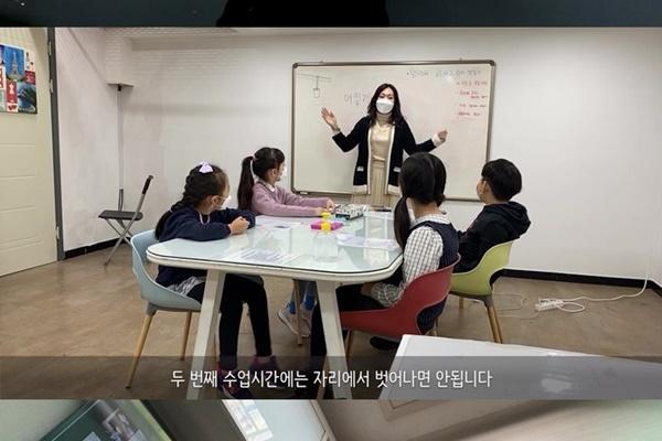 KBS '코로나가 바꾼 일상' 공모전 최우수상에 청각장애인 이샛별 씨