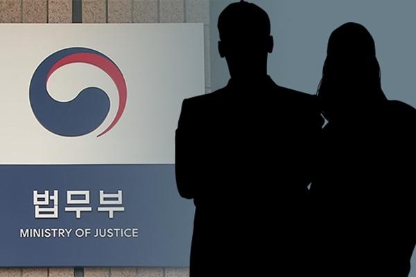 Người nước ngoài cư trú trái phép tại Hàn Quốc có thể khai báo xuất cảnh trực tuyến