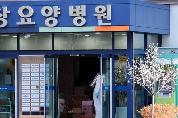 Corea valora elevar las pautas de distancia social a Nivel 3