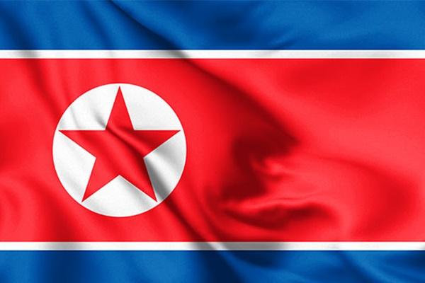 Северокорейское пропагандистское СМИ сообщило об избрании Джо Байдена президентом США