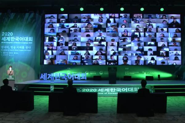 Học giả thế giới bàn về tương lai của tiếng Hàn và chữ Hàn Hangeul