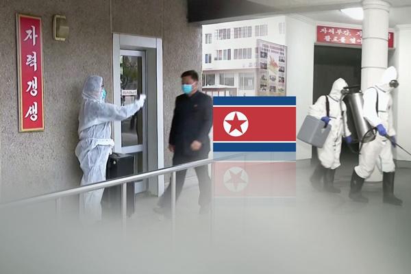 Nordkorea kritisiert ungerechte Verteilung von Corona-Impfstoff