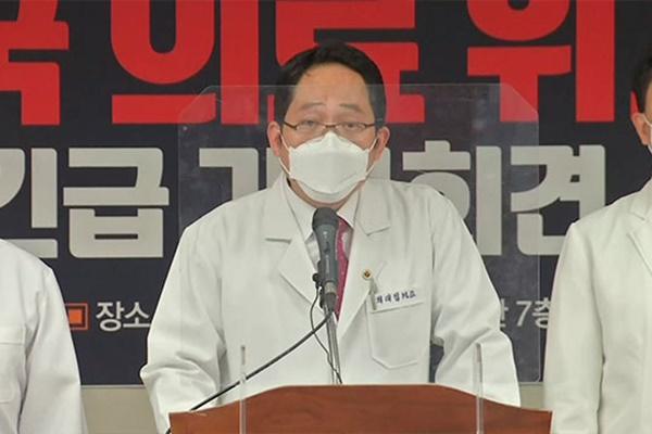 نقابة الأطباء الكورية تهدد بالإضراب بسبب تعديل التراخيص