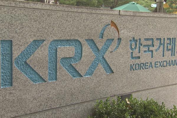Las instituciones impulsan el KOSPI