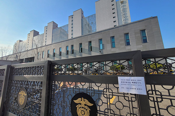 COVID-19 Patients at Seoul Detention Center to Move to Cheongsong Prison