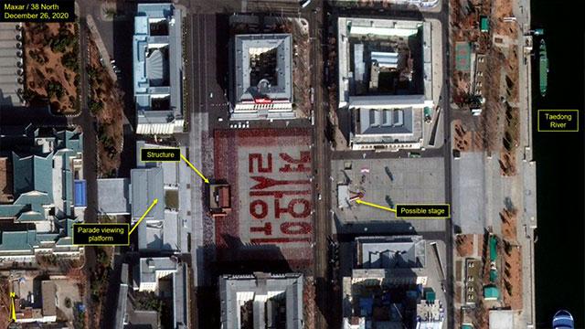 La Corée du Nord serait à pied d'œuvre pour le 8e congrès du Parti des travailleurs