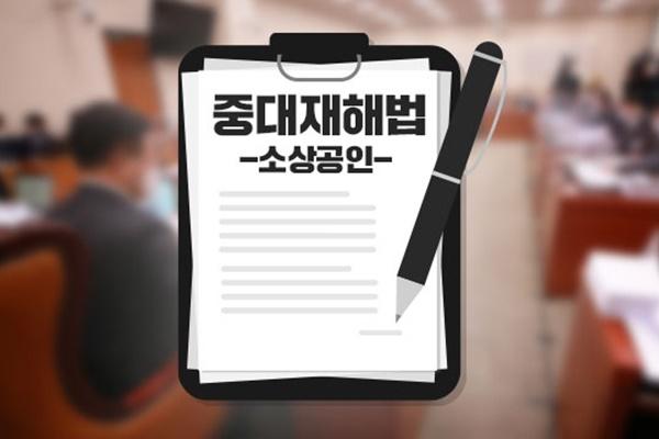 Кабинет министров РК утвердил Закон о несчастных случаях на производстве