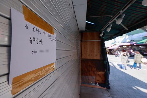 Pandemic-Hit Small Biz to Receive Relief Fund from Aug. 17