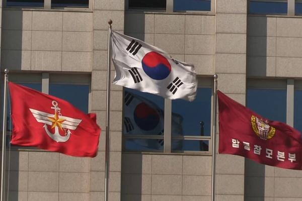 Người Hàn làm việc tại căn cứ quân sự Mỹ cũng có thể được tiêm phòng vắc-xin COVID-19