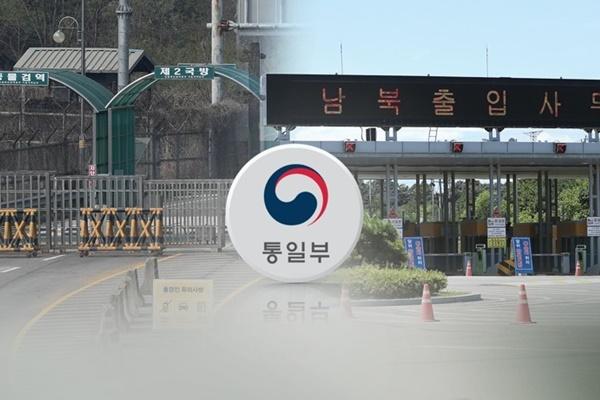 Правительство РК расширяет гуманитарную помощь Северу