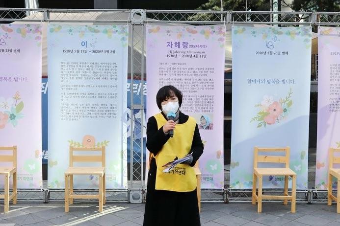 금주 위안부 할머니 '일본 정부 상대 손배소' 5년만에 선고