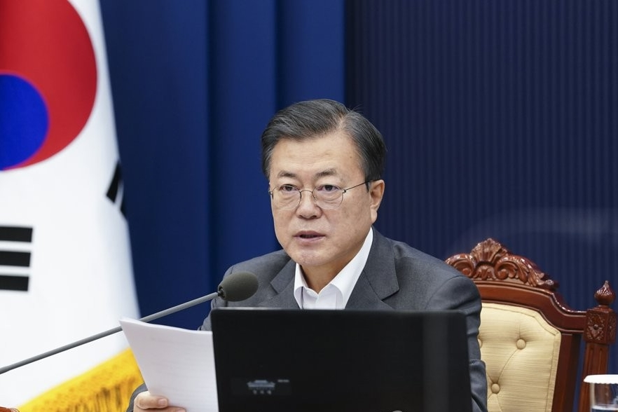Moon Orders Thorough Investigation into Speculative Land Deals by Public Officials