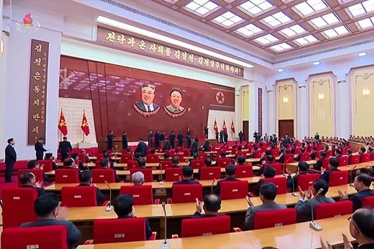 N. Korean Officials Begin to Discuss Draft Resolution to Implement Kim's Policy Goals