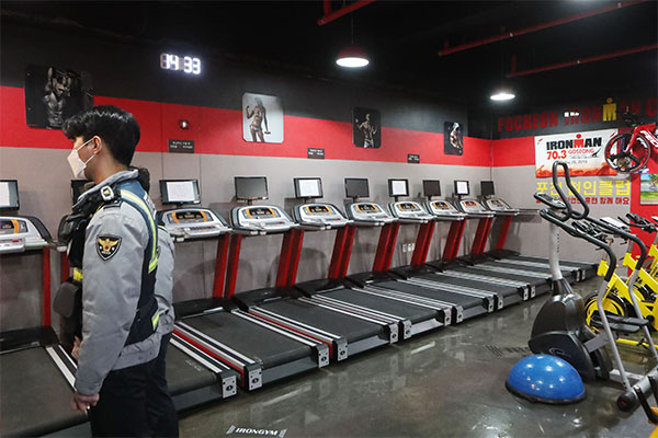 Gov't to Ease Social Distancing Rules for Additional Indoor Sports Facilities