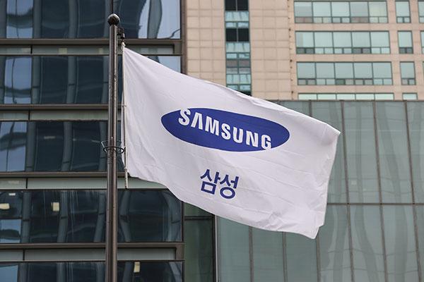 Patent-Untersuchungen gegen Samsung in den USA