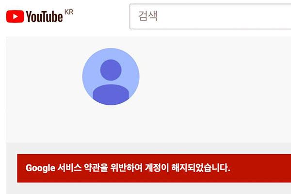 YouTube Tutup Kanal Korut Karena Langgar Persyaratan Pelanggan