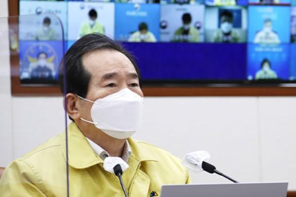 PM Korsel : Vaksin AstraZeneca untuk 1,05 Juta Orang Akan Tiba di Korsel Hingga Mei
