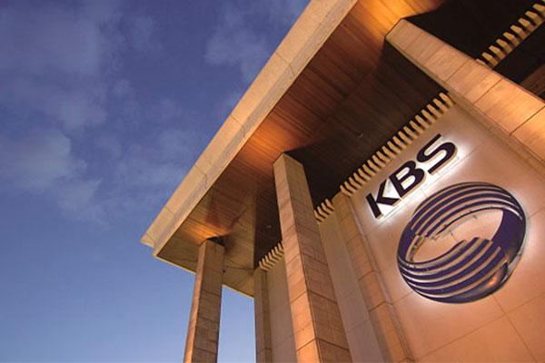 Truyền thông Trung Quốc đánh giá tích cực việc KBS và CCTV ký kết hiệp định hợp tác