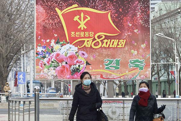 北韩党代会近尾声 或即将举行阅兵式