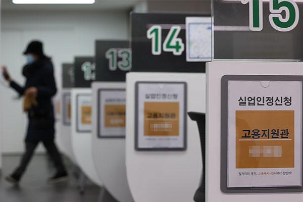 Lao động có việc làm ở Hàn Quốc năm 2020 giảm gần 220.000 người