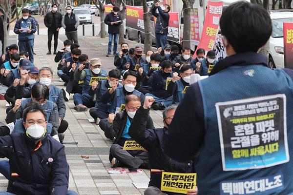 N2全球资讯-韩邮局快递团体协商破裂 邮局工会将进行总罢工