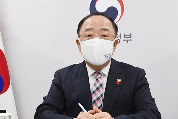 Chính phủ Hàn Quốc: