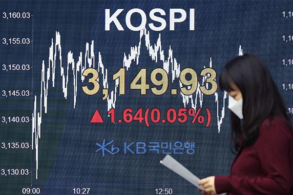 El KOSPI cierra con tímida mejora