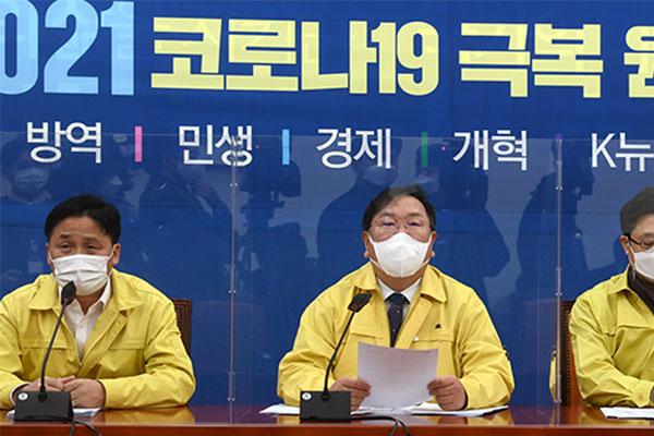 Partai Demokrat Korea Kemukakan Prinsip Dasar