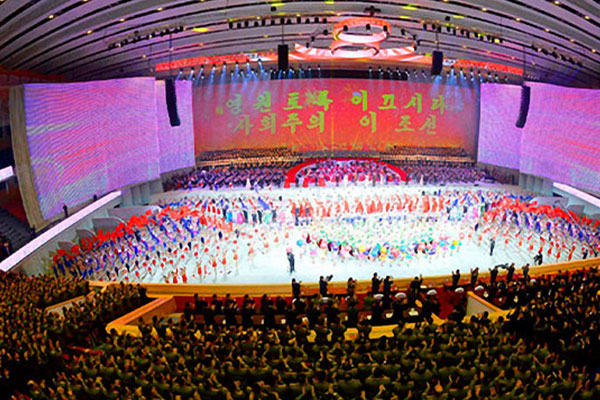N. Korea Wraps up Rare Party Congress with Mass Art Performance