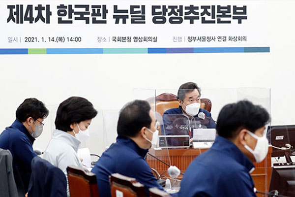 Phe cầm quyền thảo luận Kế hoạch xúc tiến Chính sách kinh tế mới phiên bản Hàn Quốc năm 2021