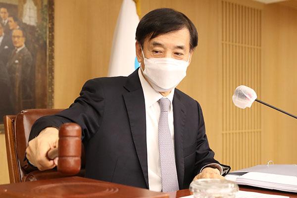 Банк Кореи сохранил учётную ставку на уровне 0,5%