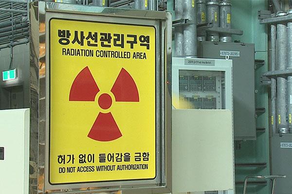 Activan equipo para investigar filtración de tritio en central nuclear