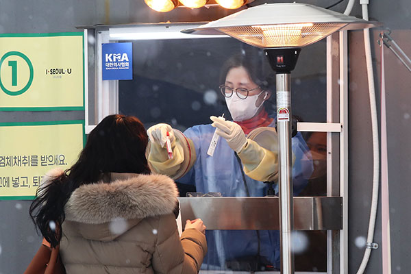 S. Korea Sees Lowest Daily COVID-19 Cases in 2 Months
