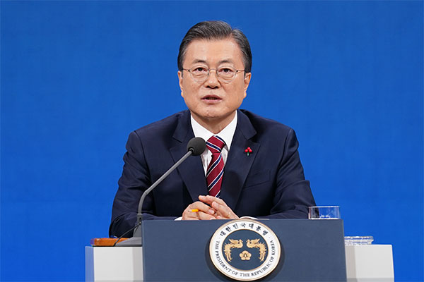 Moon Sends Congratulatory Letter to Biden, Hopes for Summit