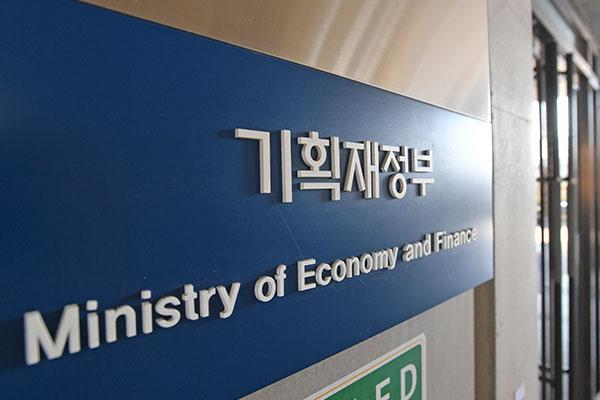 Bộ Kế hoạch và tài chính báo cáo Tổng thống Moon Jae-in công tác năm 2021