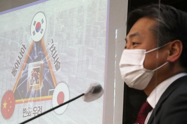 """KDI: """"Hàn Quốc cần gia nhập Hiệp định CPTPP, thu hút đầu tư nước ngoài"""""""