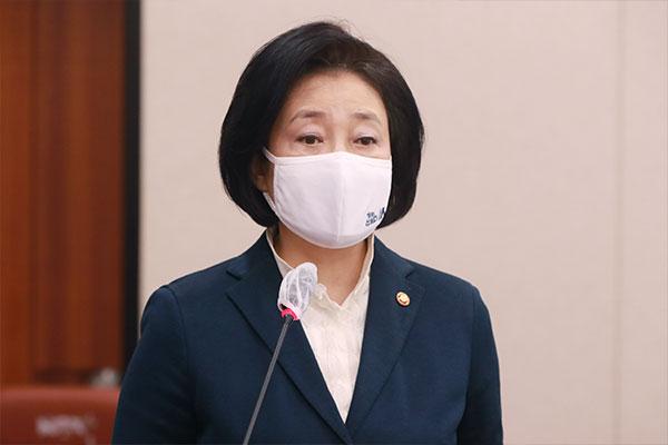 Бывший министр малого, среднего и венчурного бизнеса примет участие в выборах мэра Сеула
