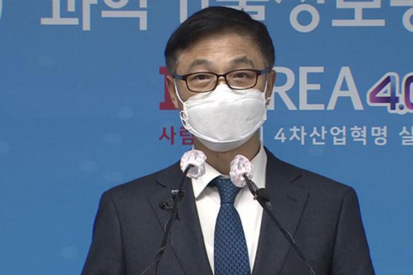 韩政府将实现新冠病毒3分钟诊断试剂商业化
