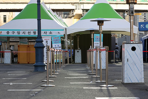 Otoritas Pencegahan Penyakit Korsel Khawatirkan Peningkatan Tren Perpindahan Masyarakat