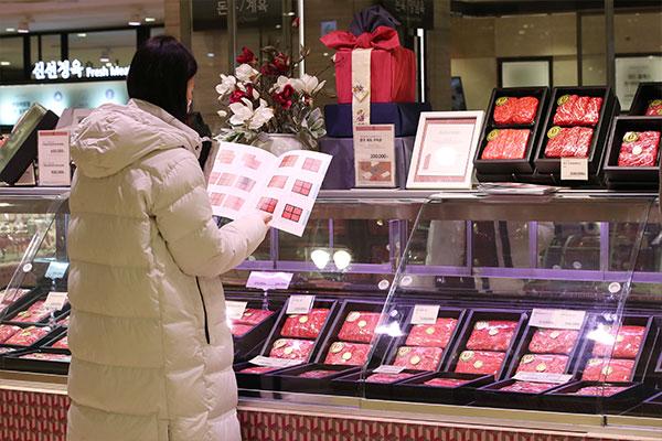 韩政府发布春节民生稳定对策 扩大春节主要商品供应