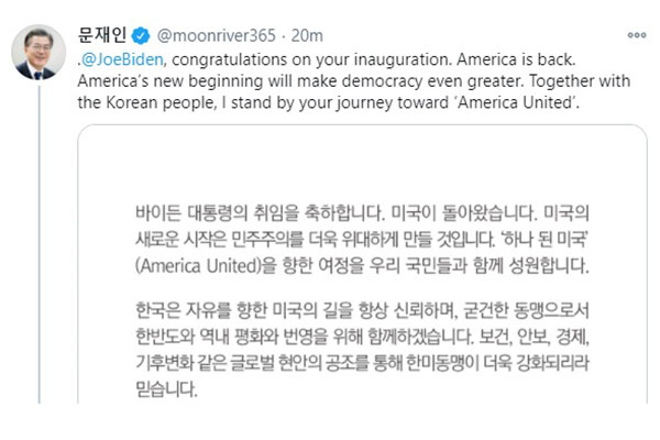 Moon Congratulates Biden on Inauguration as US President