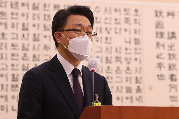 Moon Appoints Inaugural Chief of New Investigation Body